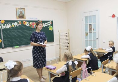 Приглашаем педагогов